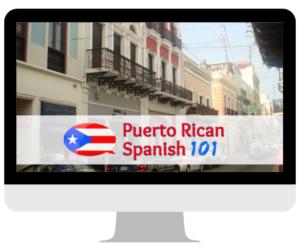 Puerto Rican Spanish Course